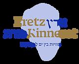 לוגו ארץ כנרת - אתר אינטרנט.png