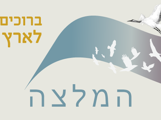 עמותת תיירות ארץ הגליל - המלצה