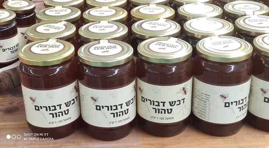 דבש טבעי - קיבוץ כנרת