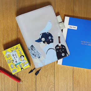 My First Hobonichi Techo and the Set-up