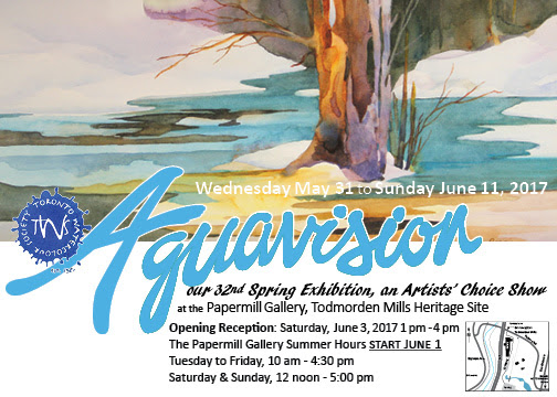 32nd Spring Aquavision exhibition