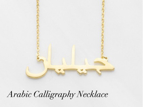Custom Necklace Will Be Handmade With Your Desired Name In Arabic Calligraphy This Is The Perfect Gift For A Loved One You Can Leave Translation