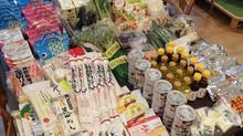 【鶴見区にお住まいのひとり親世帯向け食料品提供:6月】活動報告