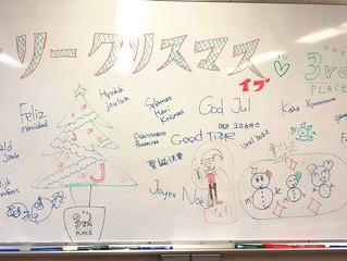 【地区センカフェ クリスマス イブ会】