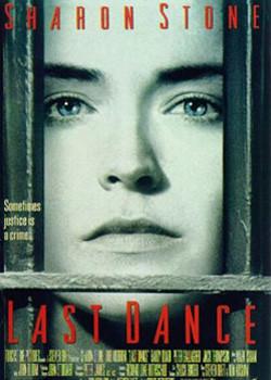 last_dance.jpg