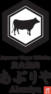 Aburiya Corporate Logo