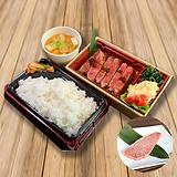 1- tokusen wagyu sirloin steak.png