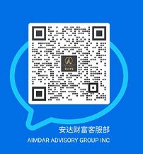 企业微信客服部二维码正方形.png