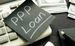 PPPローンの債務免除益に係る税務上の留意点