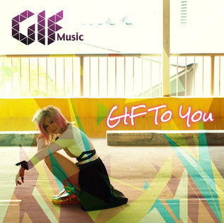 Ferlyn G - GIF To You