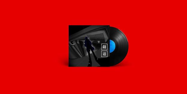 Zion P (MC耀宗) - 隧道