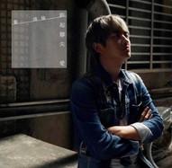 黃靖倫 - 踮起腳尖愛