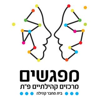 """עיצוב לוגו למרכזים קהילתיים פ""""ת"""