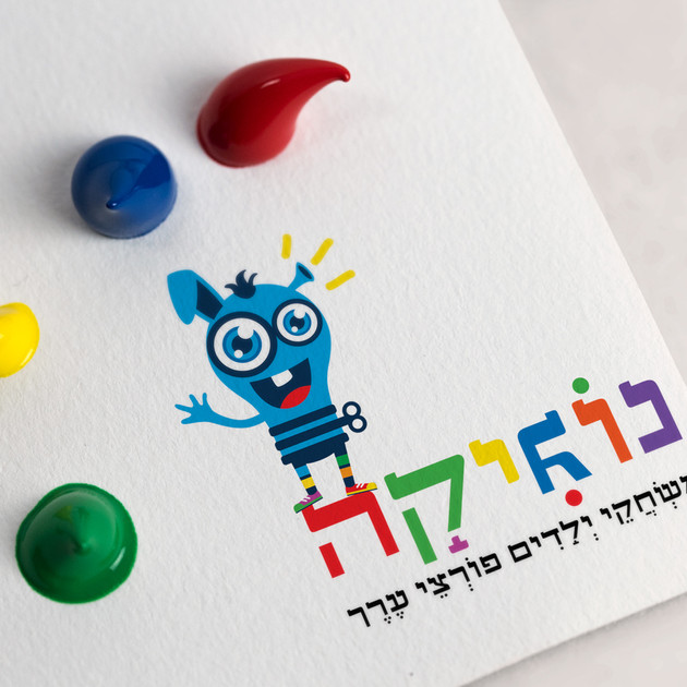עיצוב לוגו לנוגיקה משחקי ילדים
