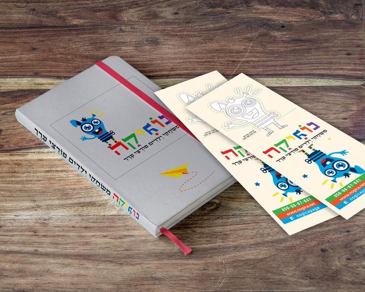 נוגיקה משחקי קופסא לילדים