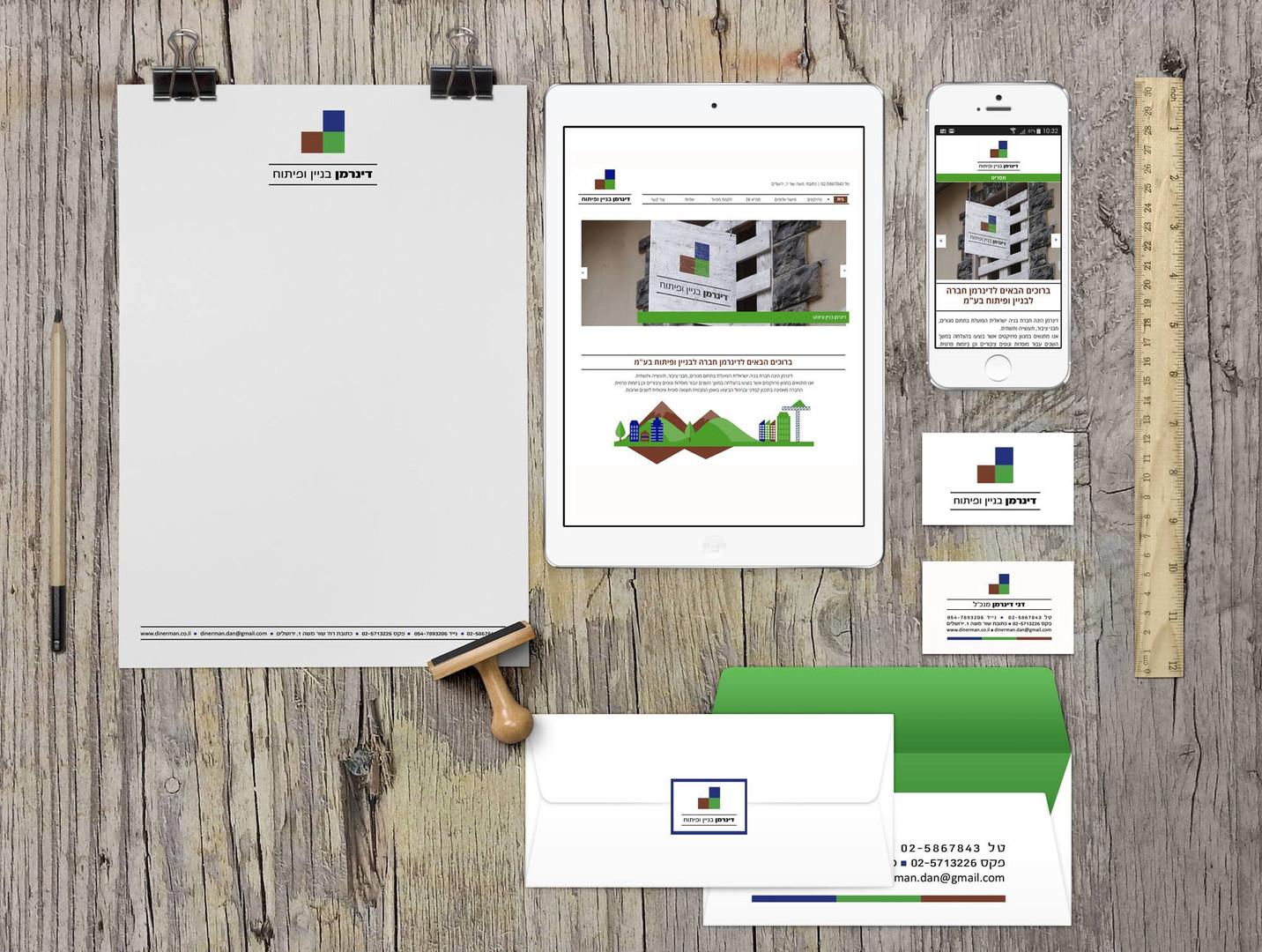 דינרמן חברה לבנין ופיתוח. נדלן.עיצוב ומיתוג חזותי. עיצוב לוגו, עיצוב כרטיסי ביקור, ניירת משרדית, חתימה למייל, עיצוב אתר