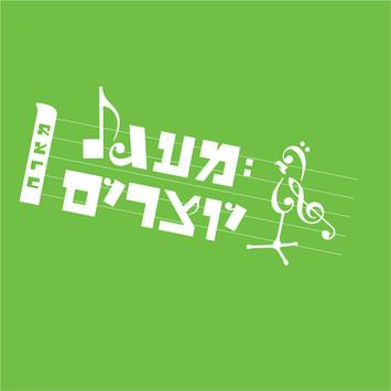 עיצוב לוגו לתוכנית טלויזיה
