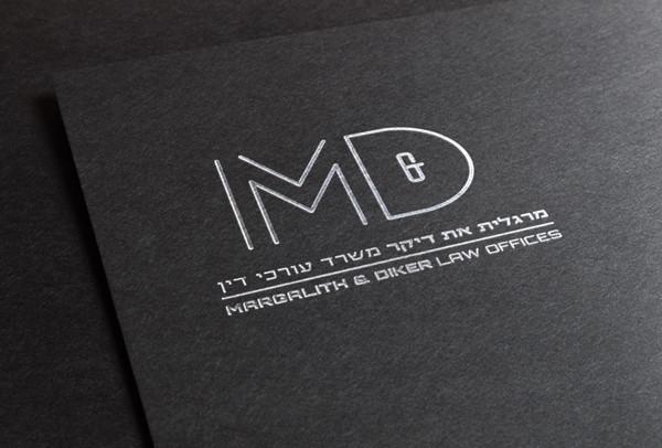 עיצוב לוגו לחברת עורכי דין מרגלית את דיקר