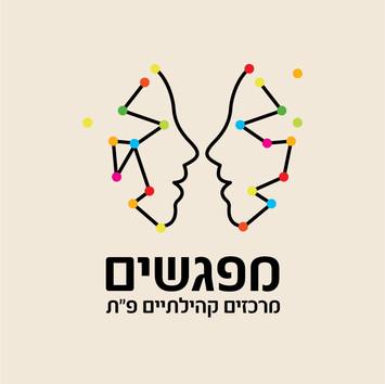 עיצוב לוגו לרשת המתנסים פתח תיקווה