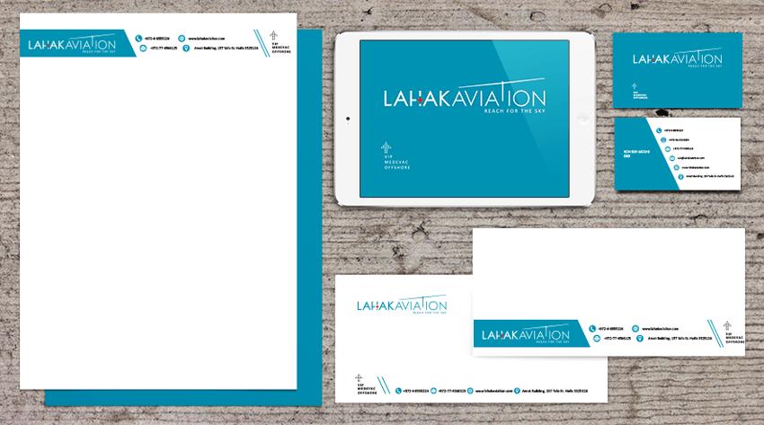 חברת להקתעופה והצלה בן לאומית,עיצוב ומיתוג חזותי: עיצוב לוגו וניירת משרדית.