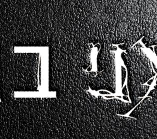 עיצוב לוגו ללהקה