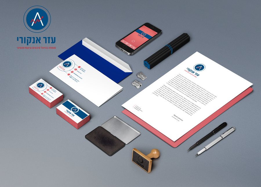 חברת עזר אנקורי. תחום הביטוח הפננסי. עיצוב לוגו, עיצוב כרטיסי ביקור, ניירת משרדית, עיצוב רולאפים ופוסטרים