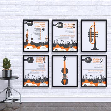 עיצוב ומיתוג חזותי לרשת קהילה ופנאי מרכז שטיינברג