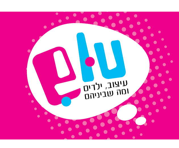 עיצוב לוגו לחברת אילו מוצרים לילדים