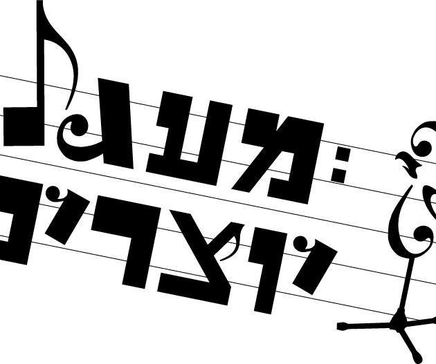 עיצוב לוגו לתוכנית טלויזיה מעגל יוצרים