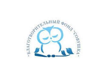 Лого совушки.jpg