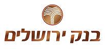 בנק-ירושלים.jpg