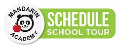 Schedule_SchoolTourai.jpg