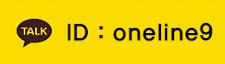 우리카지노, 카지노신규가입쿠폰, 더킹카지노도메인, 샌즈카지노도메인, 더존카지노도메인