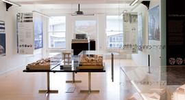 Exhibition. Foggo 2020