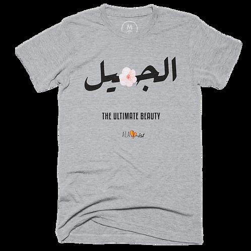 The Ultimate Beauty - Al Jameel