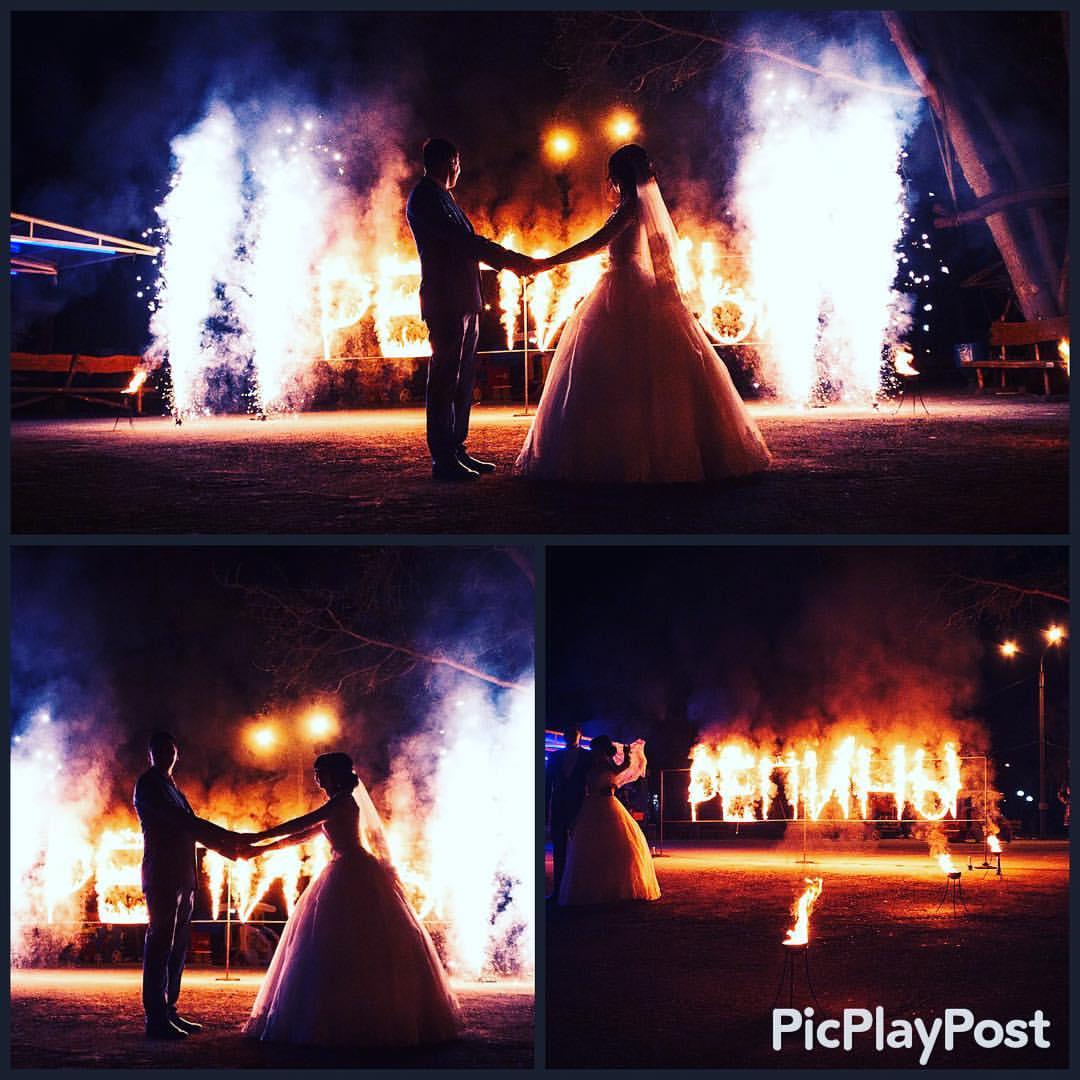 горящие буквы на свадьбу