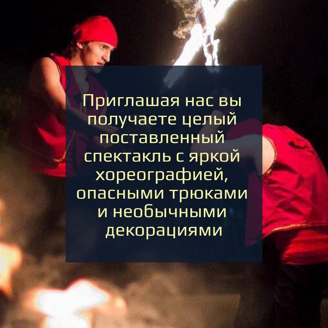 Сюжжет