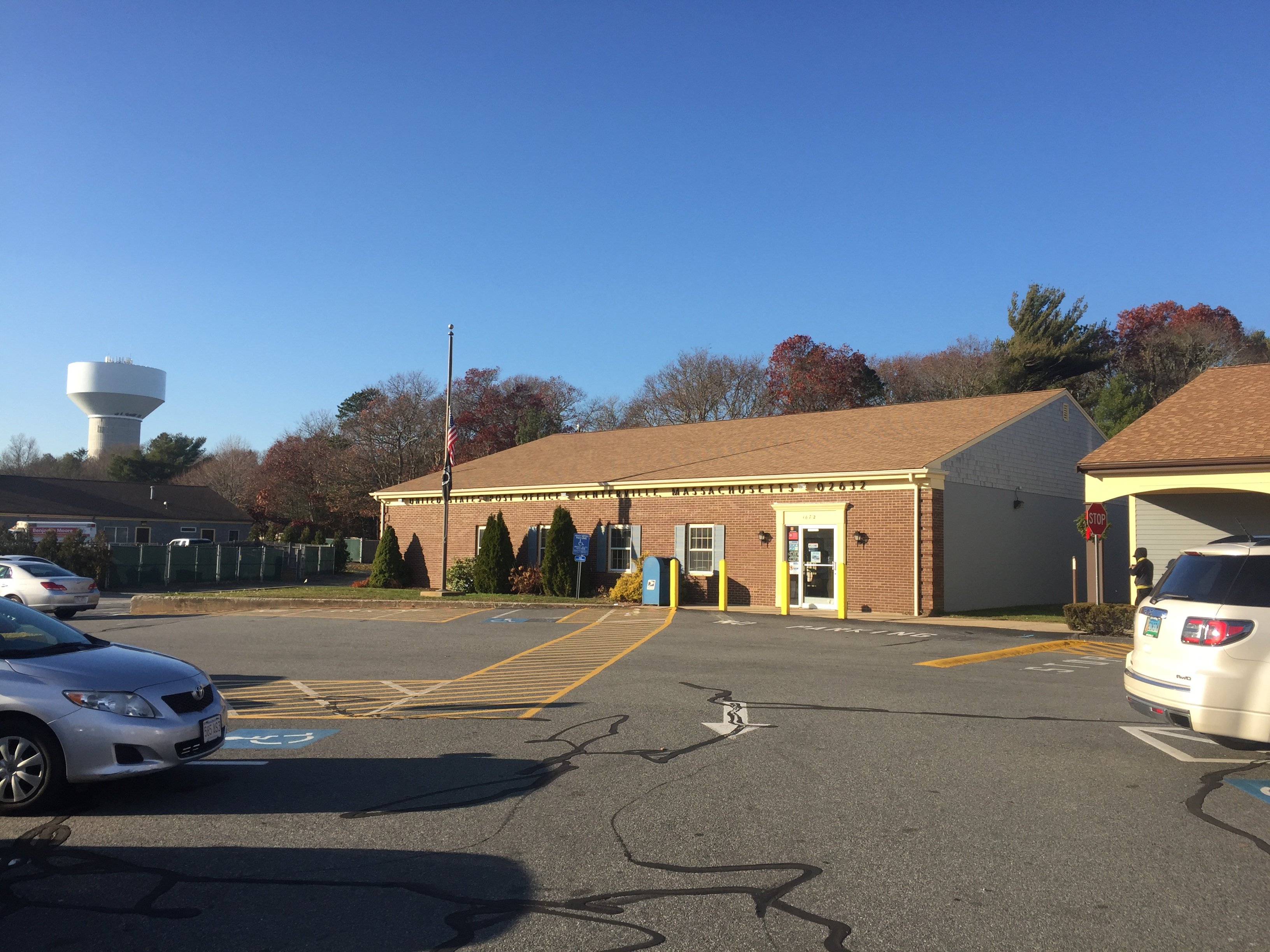 Centerville Post Office