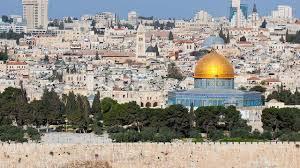 My Israel Trip