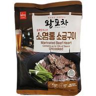 Wang Marinated Beef Heart (11 oz)