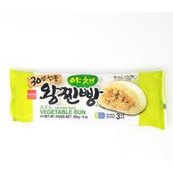 Wang Vegetable Bun 3 Pieces (9 Oz)