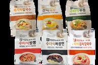 O!Noodles 2 Servings 17.14oz