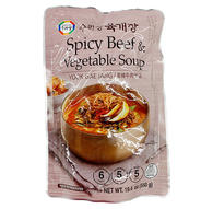 Wang Spicy Beef & Vegetable Soup (19.4 Oz)