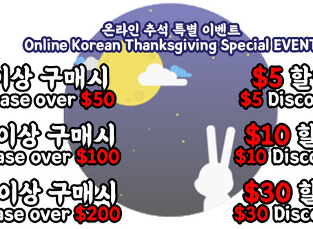 Korean Thanksgiving Chu Seok DISCOUNT Event