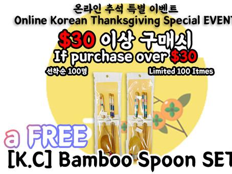 Korean Thanksgiving Chu Seok EVENT