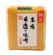 Hana Tezukuri Shiro Miso Japanese Soybean Paste (1 LB)