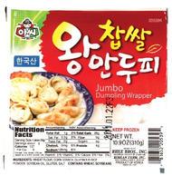 Assi Jumbo Dumpling Wrapper (10.9 Oz)