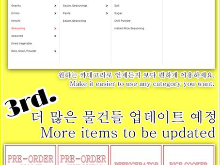 NEW Seoul Asian Market Online
