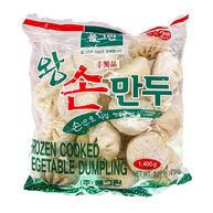 Pulgreen Cooked Vegetable Dumplings (3.08 LBS)