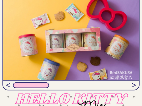 Hello Kitty Cookie Mix